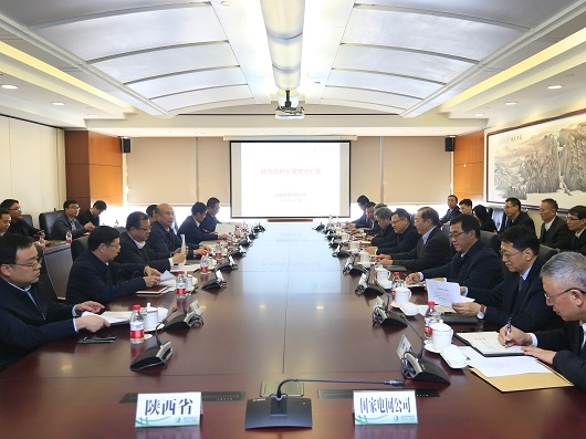 落实国家战略 服务陕西经济社会发展