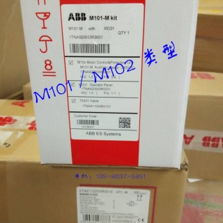 ABB M101-M with MD21 110VAC