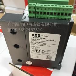 ABB广州代理现货M101-M with MD31 24VDC