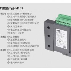 M101-P with MD31 24VDC 广西一级代理供应