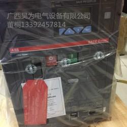 ABB一级代理正品 全国联保M101-P with MD21 110VAC