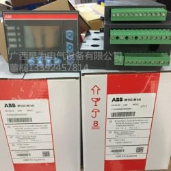 ABB正规代理M101-M with MD31 24VDC全国联保