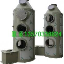 PP废气吸收塔设计,PP酸雾净化塔,PP酸雾处理塔价格,PP废气洗涤塔安装,PP喷淋净化塔