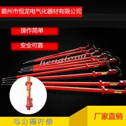 厂家直销电气化施工工具水泥杆整杆器 铁路整杆器 接触网正杆器