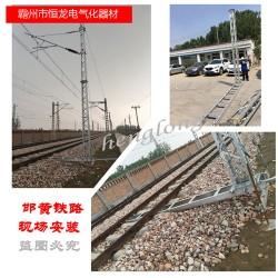 定制 接触网线路检修用抢修支撑, 抢修支柱, 铁路用抢修塔