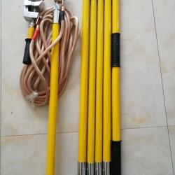 电气化铁路接地线、 接触网接地封线、接触网接地棒