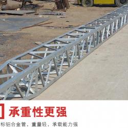 抱杆 铝合金框架式人字型抱杆 内悬浮扒杆 锰钢管式抱杆 电力组塔