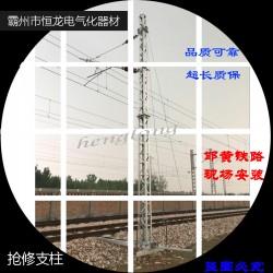 铁路专用抢修支柱 铁路接触网线路 抢修杆组合支柱 铝合金抢修塔