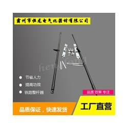 定制 厂家直销电气化施工工具水泥杆整杆器 铁路整杆器 接触网正杆器