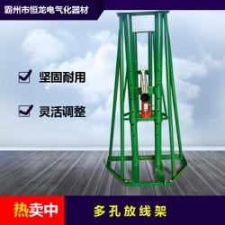 定制 大型电缆放线架10T 电缆放线支架 电缆梯形放线架