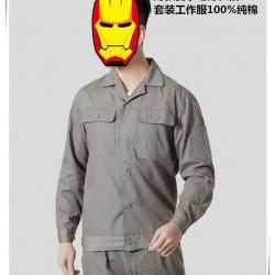 薄款夏季电力维修电网工作服电工服长袖工作服套装男电力工厂工人