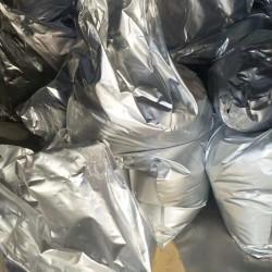 高价回收钴酸锂/四氧化三钴回收价格走势