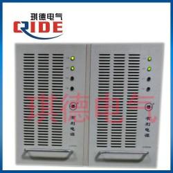 YL23020A直流屏高频电源模块