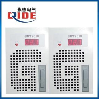 GMP22010直流屏高频模块
