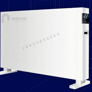 新品上市石墨烯电暖器碳晶电暖碳纤维取暖器承接煤改电厂家直销