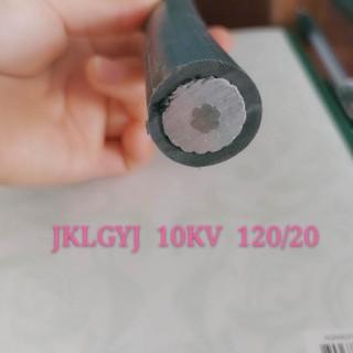 架空绝缘线 钢芯铝绞线 厂家直销 价格美丽 品质保证