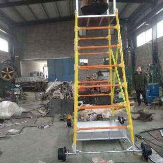 接觸網檢修梯車鋼制絕緣梯車鋁合金梯車導高4/5/6米