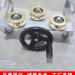 接触网三轮校直器, 接触线直弯器 ,铜轮调直器,接触线矫正器