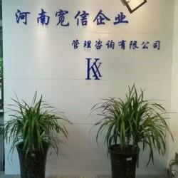 河南新办送变电工程专业乙级资质需要的工程师人员备案和人员录入