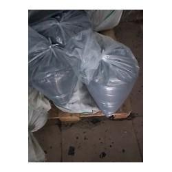 江岸区钴酸锂专业回收