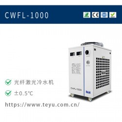 广告焊光纤手持一体机激光冷水机选择